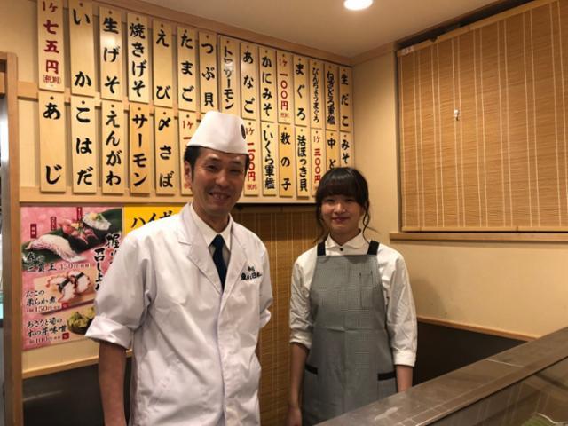 立食い寿司 魚がし日本一 中野サンモール店の画像・写真