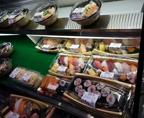 魚がし日本一製造センターの画像・写真