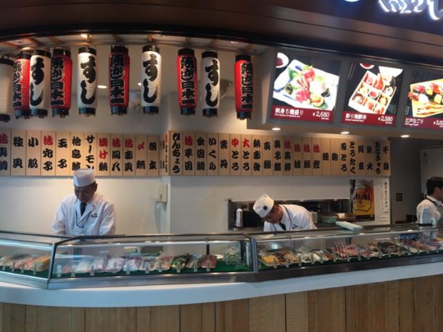魚がし日本一 羽田空港 国際線ターミナル TOKYO SKY KITCHEN店の画像・写真
